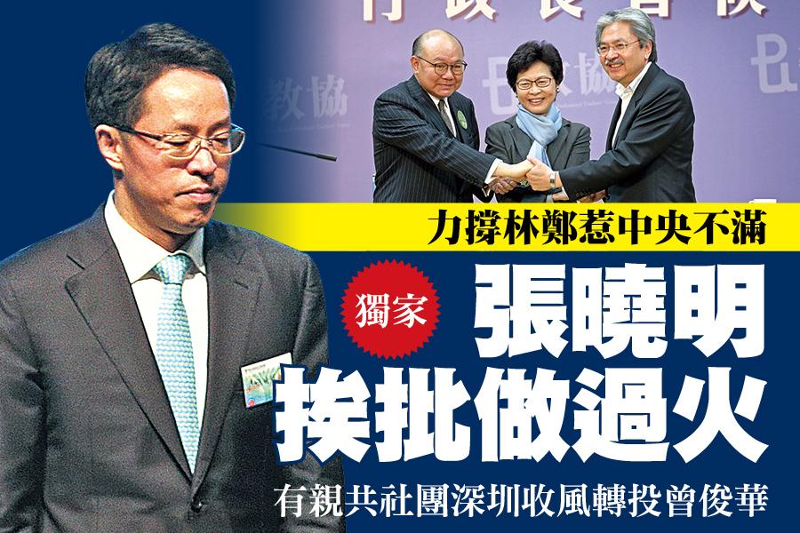 三名特首候選人胡國興、林鄭月娥、曾俊華(由左至右)昨日在教協主辦的特首選舉論壇首次同台辯論,就政改和教育等問題針鋒相對。(潘在殊/大紀元)