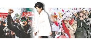 朴槿惠下台12日搬離青瓦台 南韓大選政局走向引關注