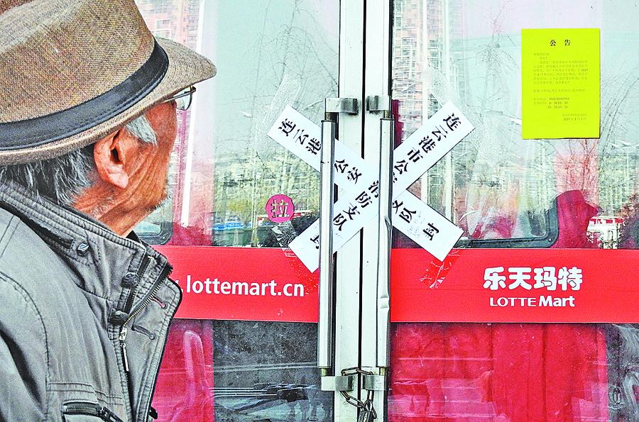 抵制外企 損害中國民眾利益