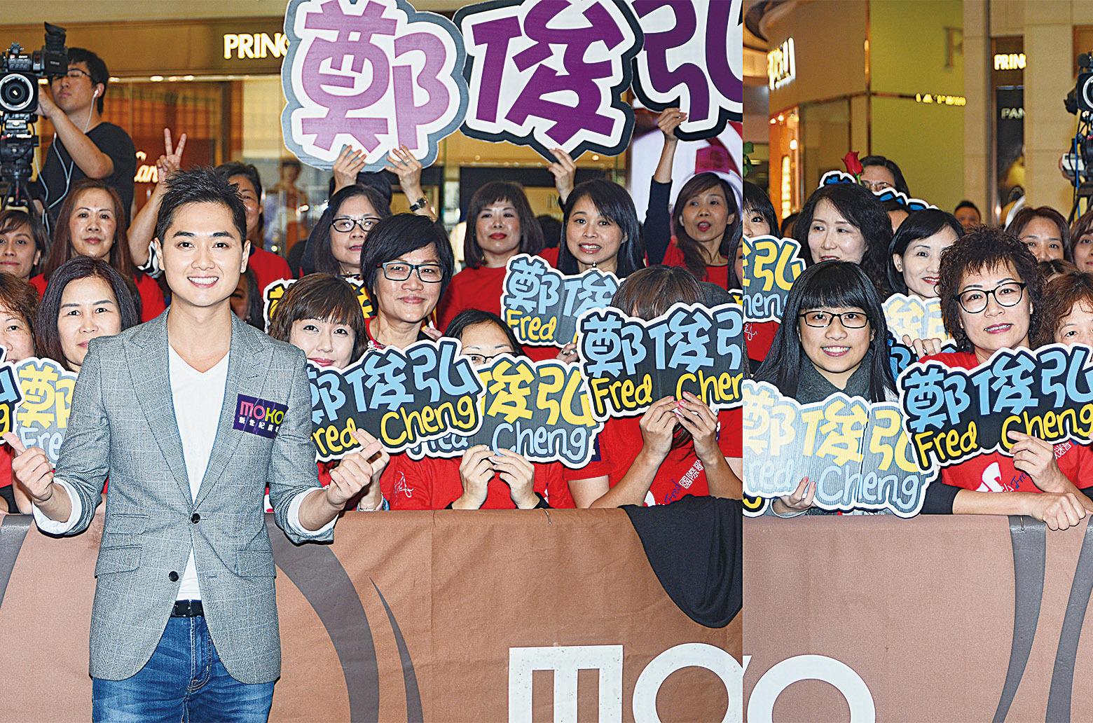 鄭俊弘舉辦握手會,與fans歡度白色情人節。(宋碧龍╱大紀元)