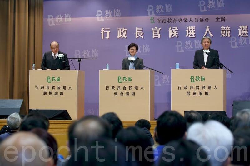 三名候選人曾俊華、林鄭月娥及胡國興在3月12日首度同台出席特首選舉論壇,三人就教育及政改議題針鋒相對。(李逸/大紀元)