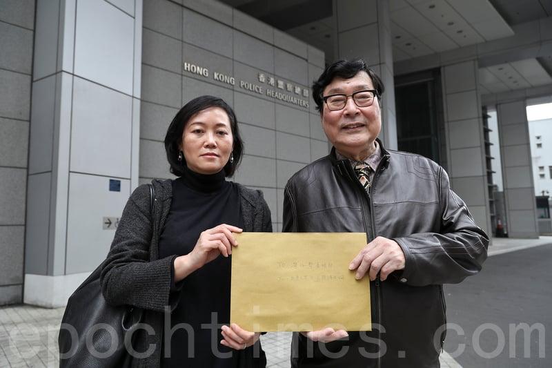 新唐人報警促查黃巧梅等三人侵權