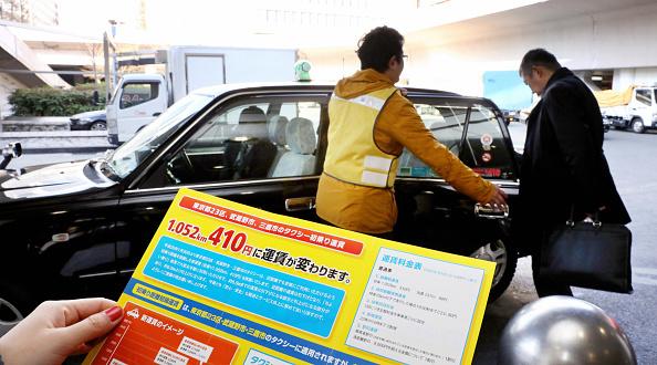 東京的士減價 宣傳不夠外國遊客不知道
