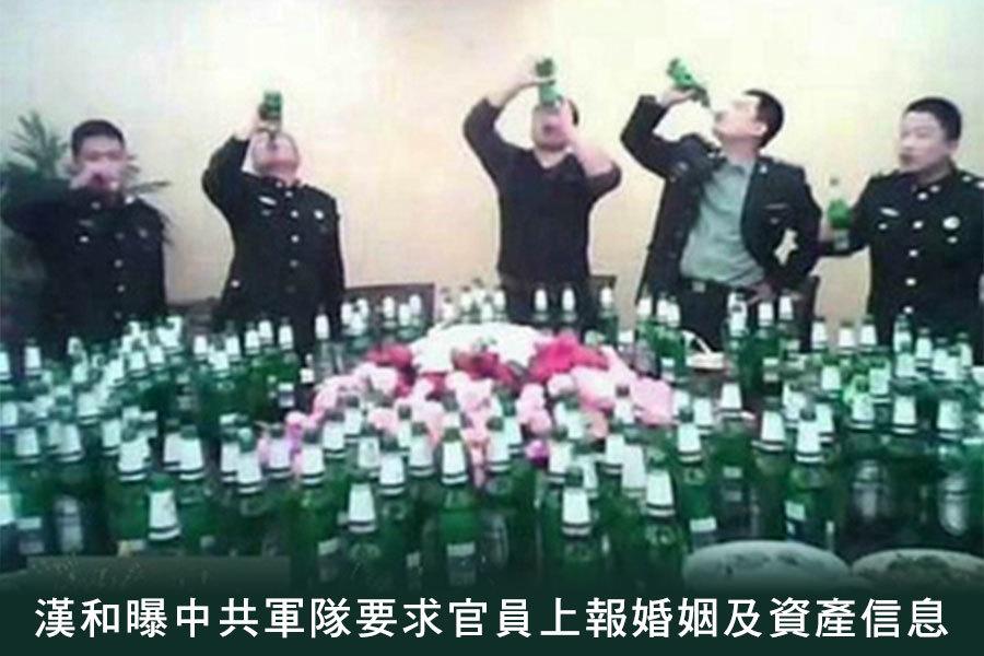 漢和防務評論月刊最新披露,中共軍隊最新建立官員報告個人有關事項的制度。但中國學者周有光認為,中共頻出貪官,是專制體制問題。(網絡圖片)