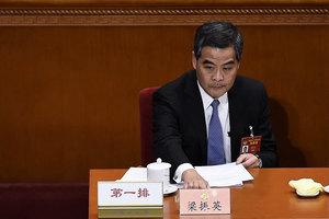 梁振英兼任政協副主席 民主派強烈抗議