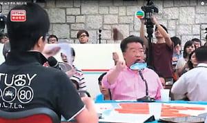 劉夢熊炒作港獨推23條  撐保釣捲入政變