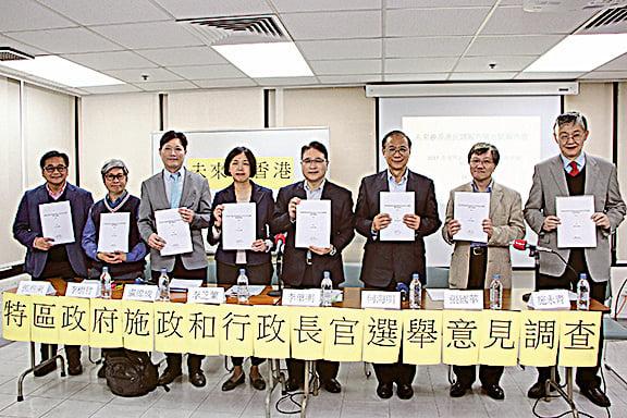 「未來@香港」委託嶺南大學的最新民調顯示,43.9%受訪市民支持曾俊華任行政長官。(蔡雯文/大紀元)