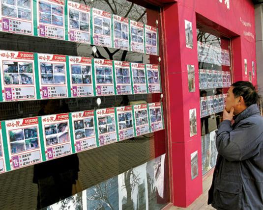 京滬房均價每平方米超五萬