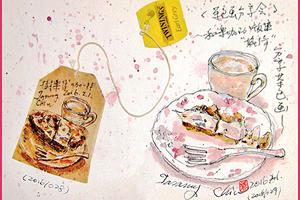 【彩繪生活】(312)茶包畫分享會