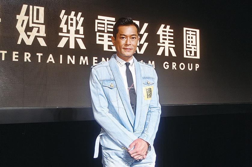 古天樂出席《貪狼》在影視展舉行的發佈會,表示從影以來首次拍動作片。(宋碧龍/大紀元)