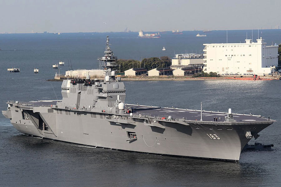 美媒:日本將派準航母駛向南洋 途經南海