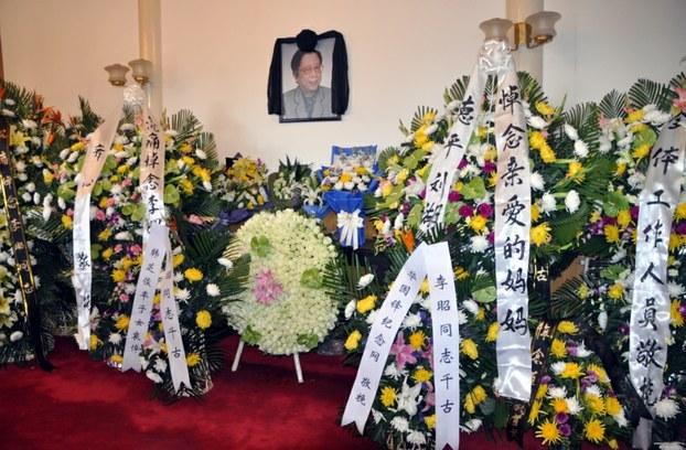 防胡耀邦遺孀葬禮出意外 當局如臨大敵