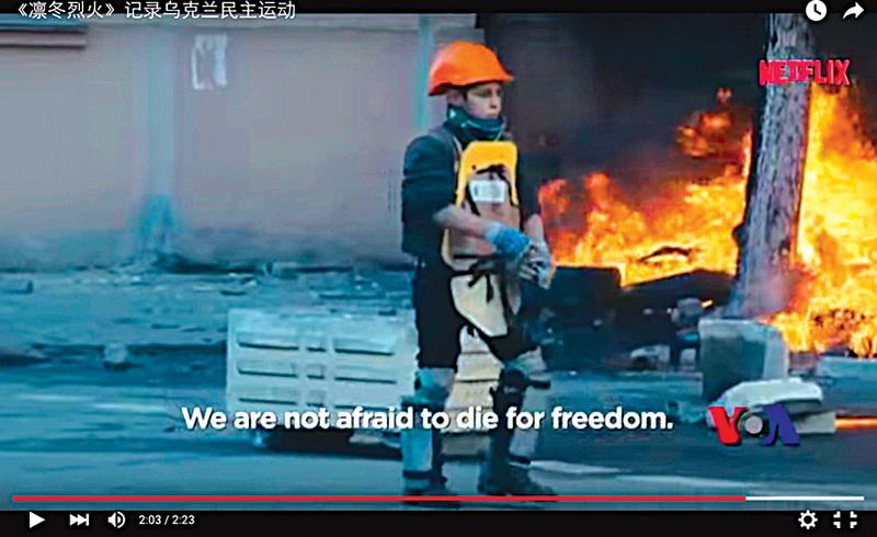 奧斯卡入圍影片《凜冬烈火》被屏蔽