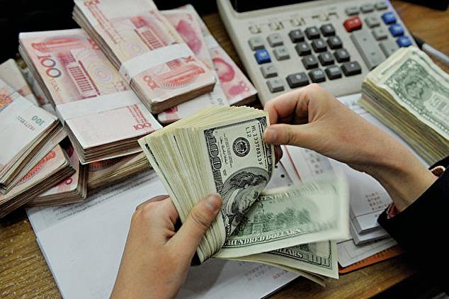 有業界人士認為人民幣貶值的壓力並沒有發生實質的改變。(STR/AFP/Getty Images)