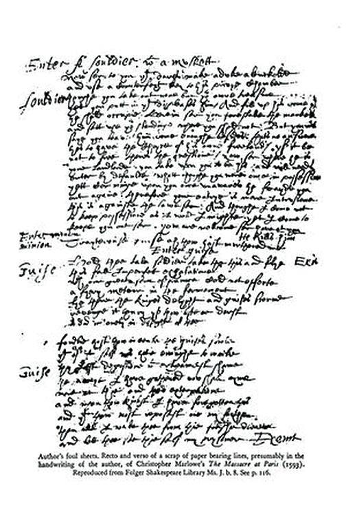 馬洛的手稿 (維基百科公共領域)