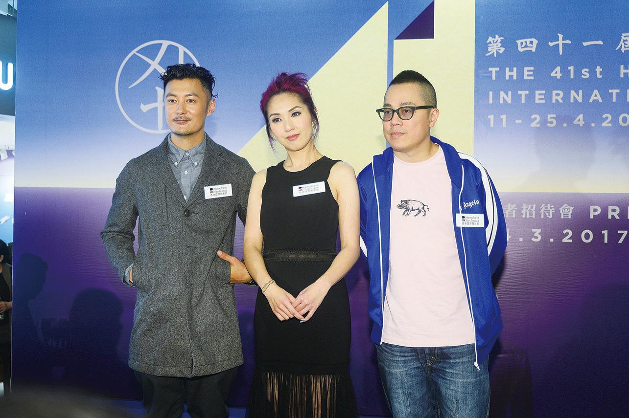 余文樂、楊千嬅及彭浩翔導演出席國際電影節記者會。(宋碧龍/大紀元)