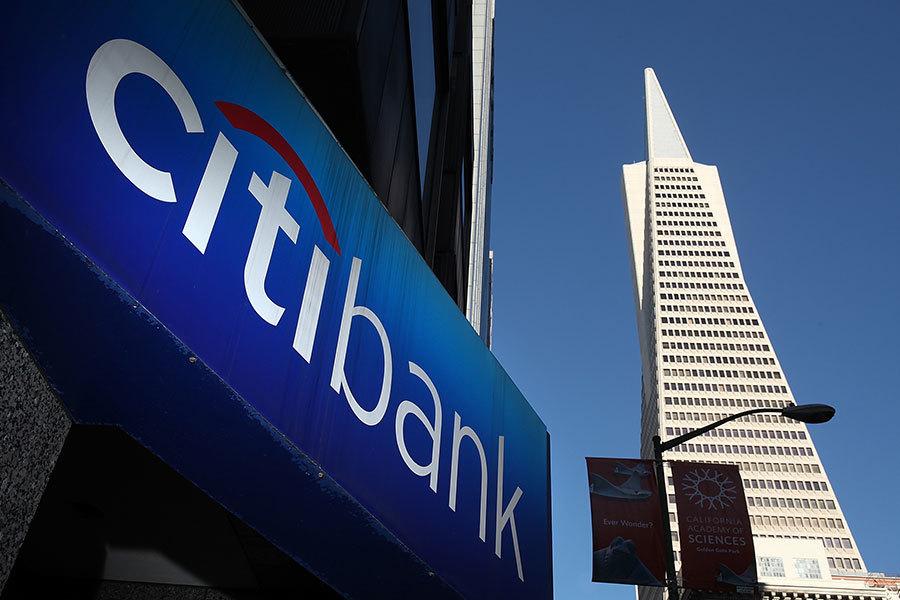儲蓄帳戶及標準定存的利率不會有太大的變動。(Justin Sullivan/Getty Images)