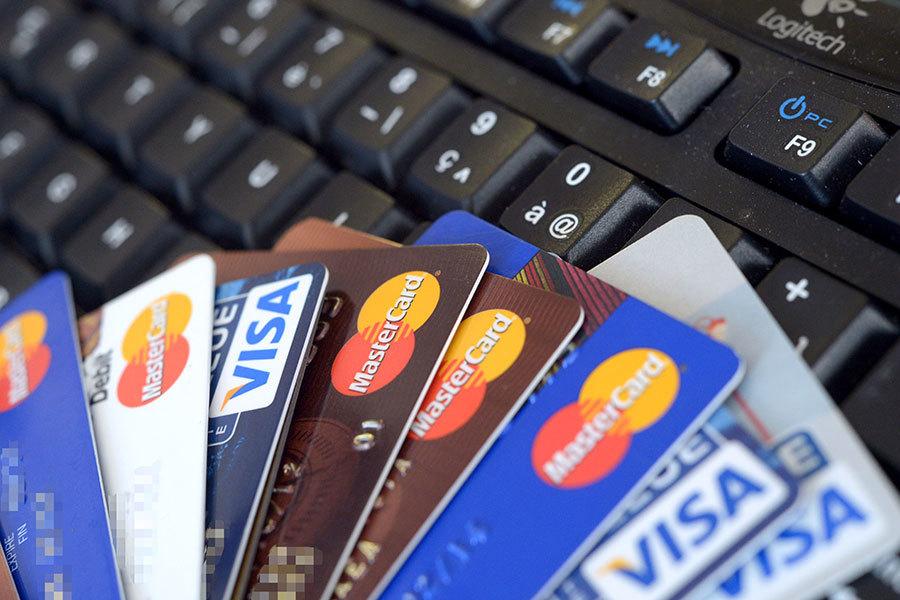 信用卡利率通常會受到美聯儲加息的影響。(DAMIEN MEYER/AFP/Getty Images)