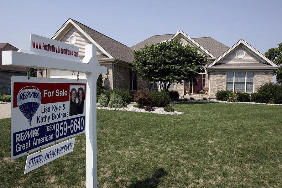 如果已確定要購屋,不要考慮抵押貸款利率的增加,應按照既定計劃進行。(JEFF HAYNES/AFP/Getty Images)