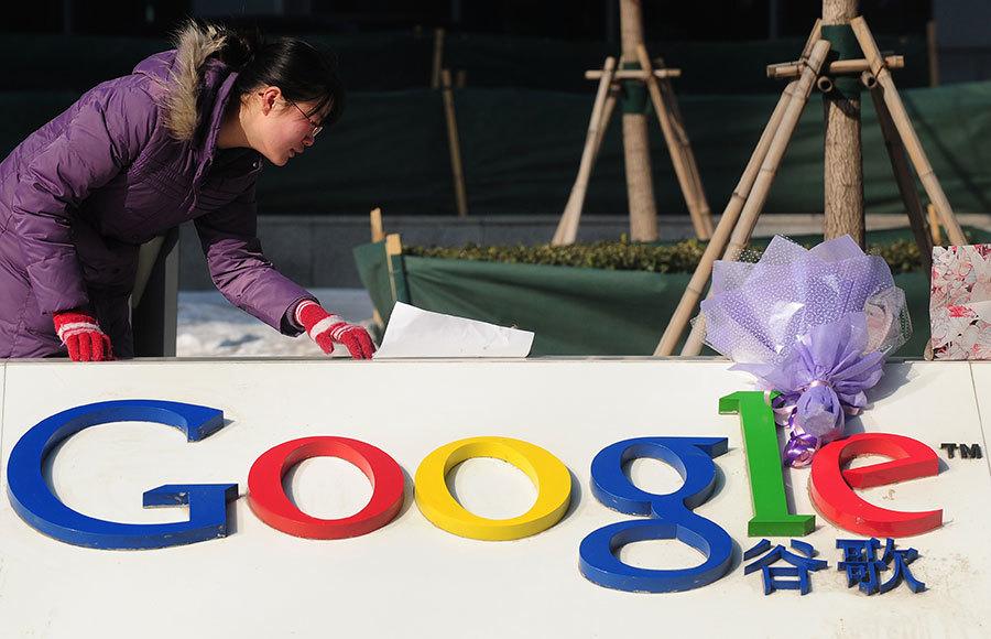 圖為2010年1月14日,谷歌在宣佈撤離中國後,民眾在北京的谷歌總部外獻花致意。(AFP PHOTO/Frederic J. BROWN)
