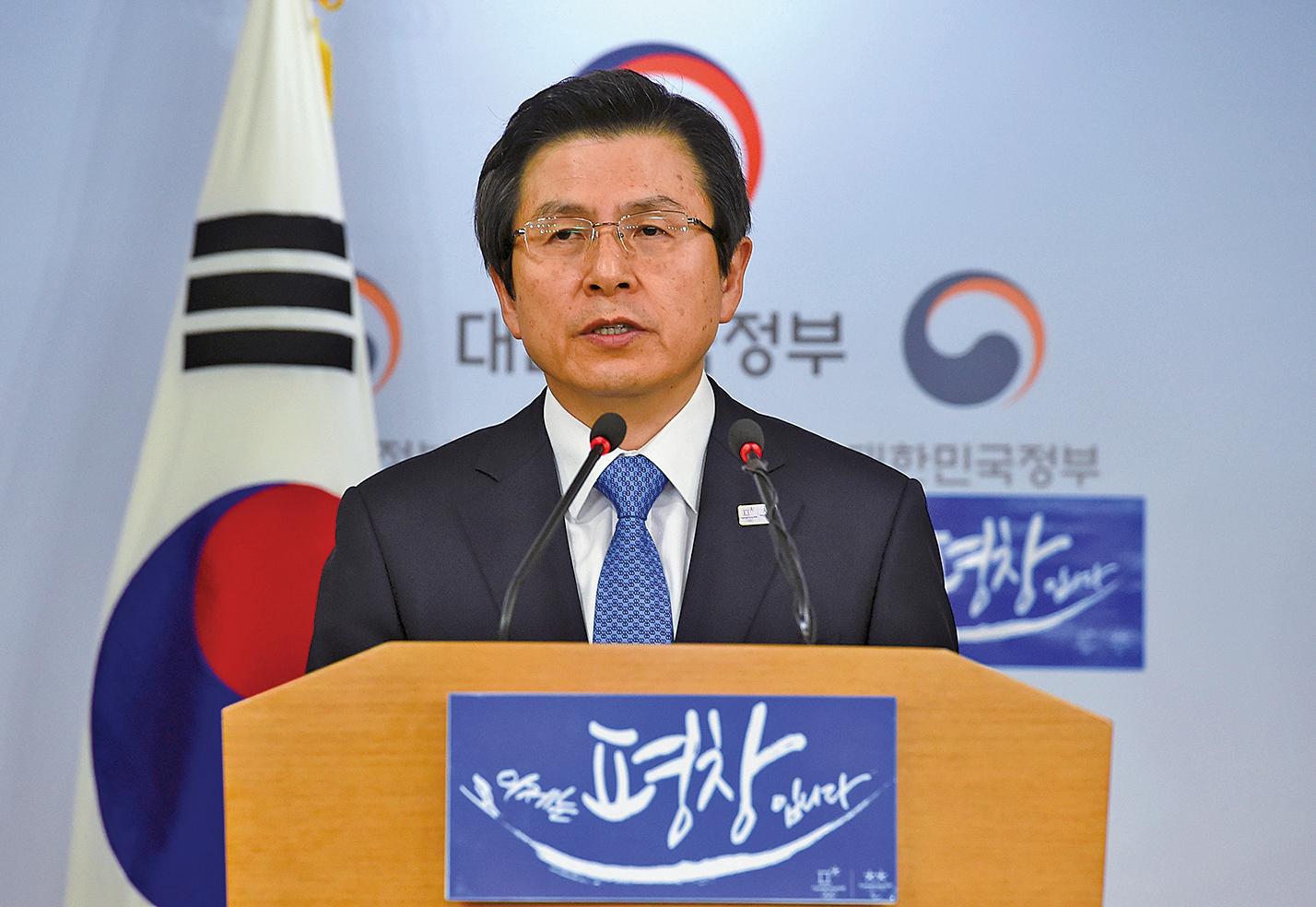 韓國代總統、國務總理黃教安15日召開國務會議,敲定5月9日舉行總統大選,同時宣佈自己不會參加競選。(AFP)