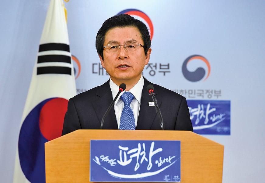 韓大選代總統黃教安不參選