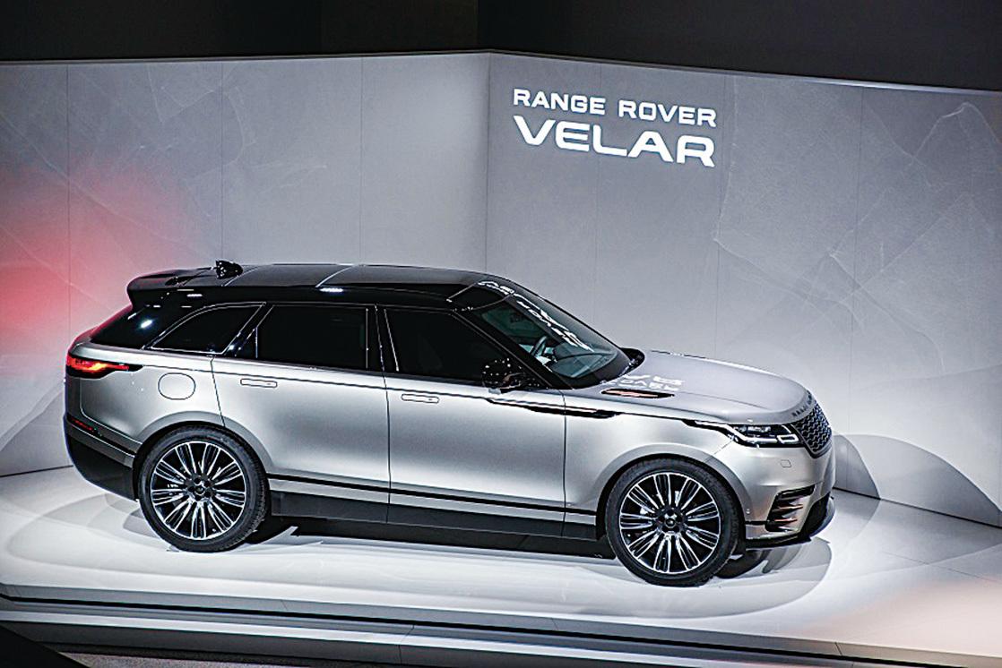 Range Rover Velar在倫敦設計博物館首次亮相。( digital news agency)