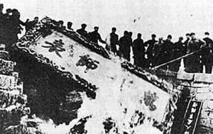 山東曲阜「三孔」慘遭洗劫破壞