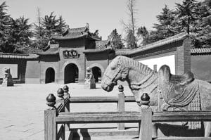 文革浩劫破四舊運動 中國第一座古剎白馬寺被毀