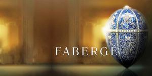 古老品牌Fabergé 浴火重生