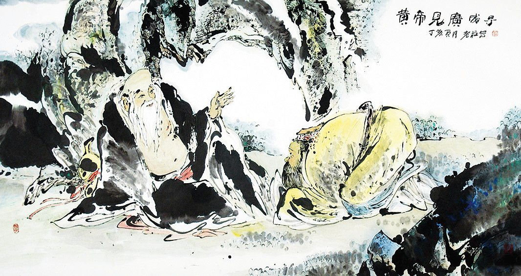 黃帝拜見廣成子。(網絡圖片)