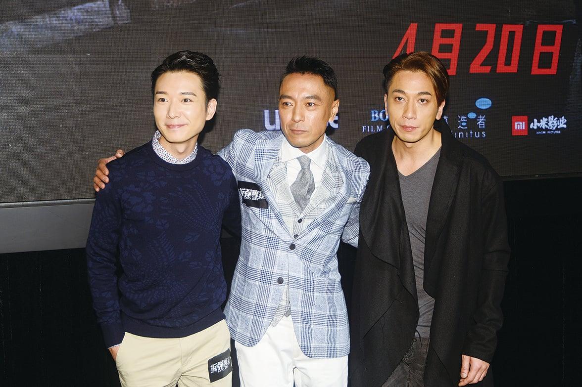 電影《拆彈專家》演員(左到右)蔡瀚億、姜皓文和吳卓羲。(宋碧龍/大紀元)