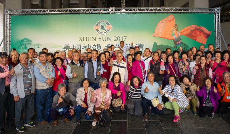 2017年3月15日午,高雄市岡山區華崗里華崗社區長青會約120人觀賞神韻紐約藝術團在高雄文化中心的演出。(羅瑞勳/大紀元)