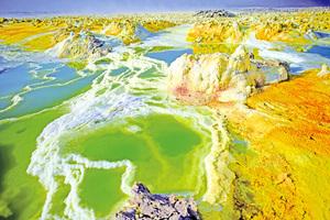絢麗的地理奇觀 達納吉爾窪地