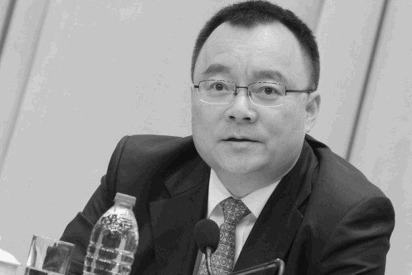 3月16日,中共上海市前副秘書長戴海波「受賄、隱瞞境外存款案」開庭審理。(大紀元資料室)