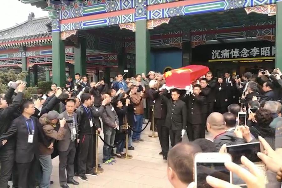 胡耀邦的夫人李昭遺體告別儀式於3月16日在八寶山舉行。(網絡圖片)