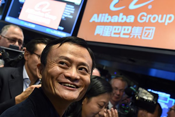 中國的山寨版假貨充斥全球,備受詬病。德國軸承座生產商SKF直言:「提供大量偽冒品,阿里巴巴是出了名的。」(Getty Images)