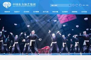 與江澤民「模唱」共同貪污 東方演藝高管判五年