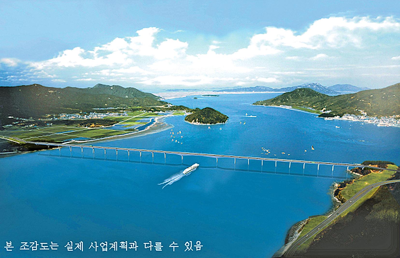 三山連陸橋 (newsis)
