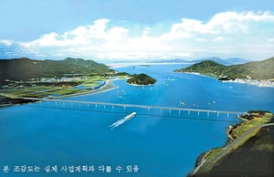 仁川提前開通三山連陸橋