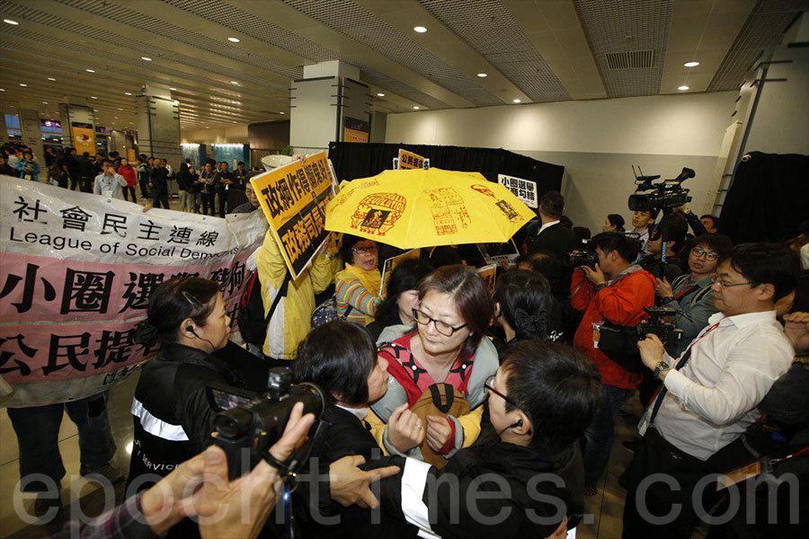 社民連及人力等約20名成員再次到特首論壇外抗議,反對小圈子選舉。(李逸/大紀元)