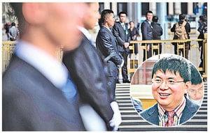 中共政協常委曝肖建華隱秘內幕