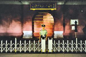 魯鄂等六省四十一名官員被查處