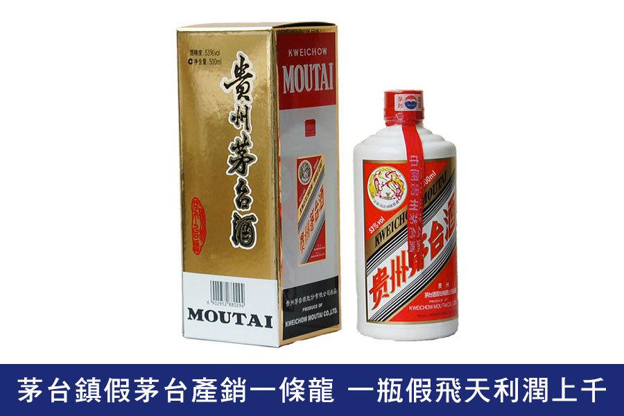 茅台酒在茅台鎮被大量仿製,,一瓶利潤可在千元以上。(網絡圖片)