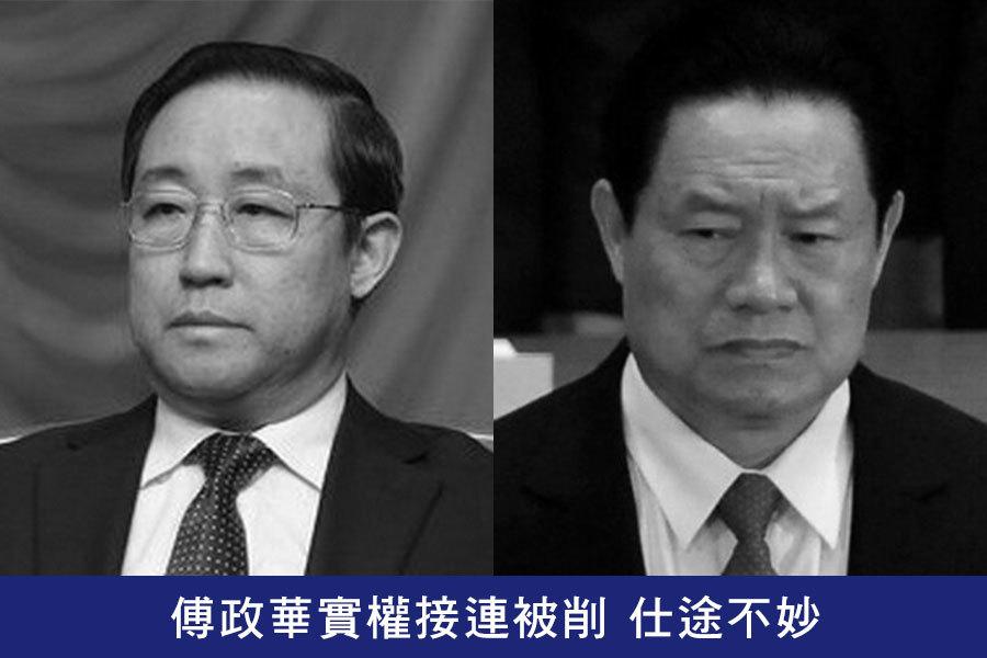 傅政華是周永康的親信,曾參與薄周政變。(網絡圖片)