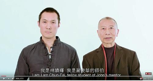 修習洪拳多年的曾俊華,上載洪拳師伯林鎮輝(右)和同門師弟趙式慶(左)的支持影片。二人讚揚曾能宏揚正道。(曾俊華facebook)