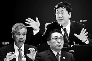 【北京觀察】曹建明眼前怕出甚麼事