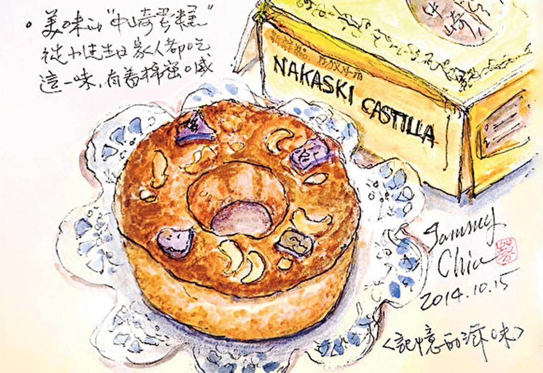 淡彩速寫:古早味布丁蛋糕。(邱榮蓉 提供)