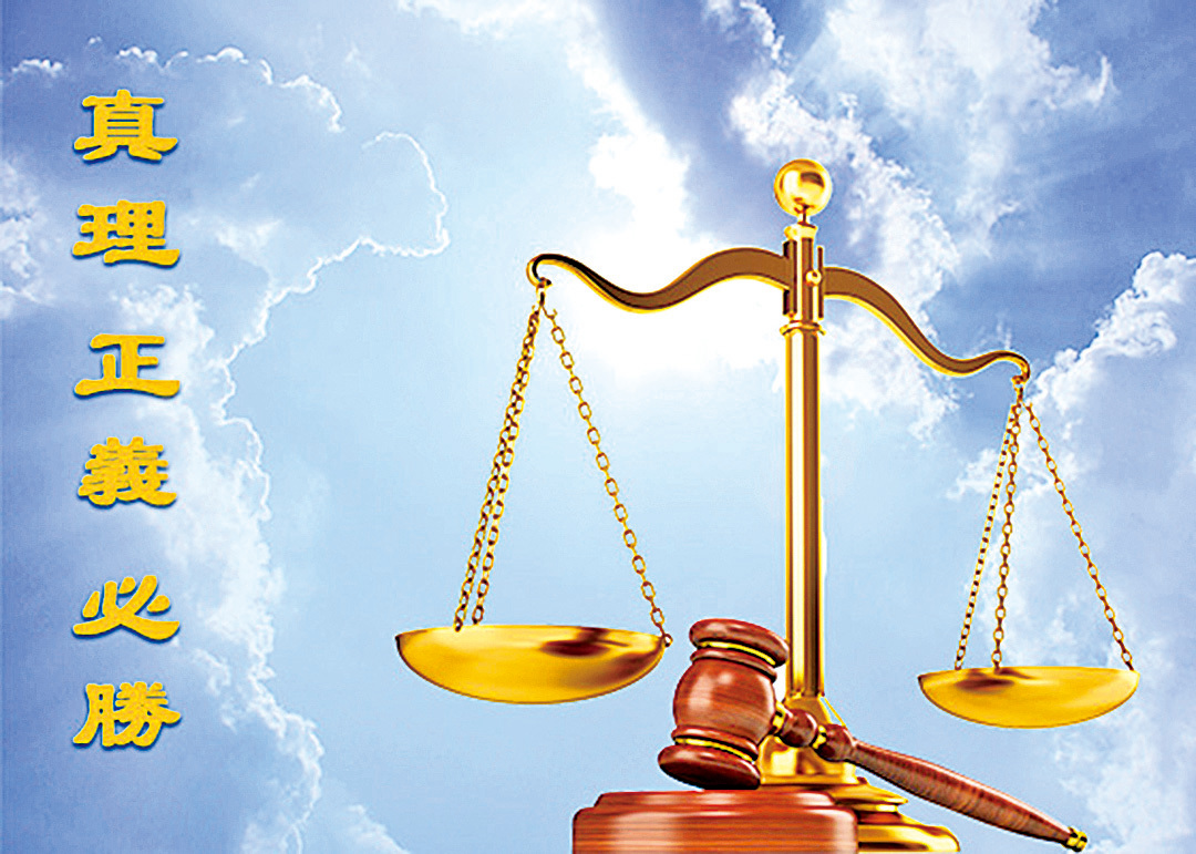 大陸近期數宗法輪功學員案被撤訴,代表中共江澤民集團對法輪功的迫害,已經走到了窮途末路,天理、正義、必勝。(明慧網)