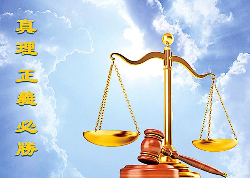 法輪功案被撤訴 律師:迫害難持久